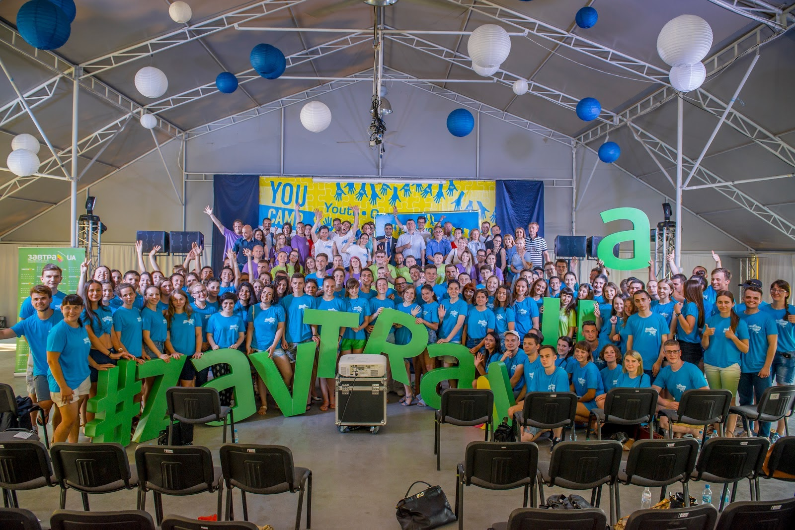 «YOU Camp – Youth, Opportunities, Unity»