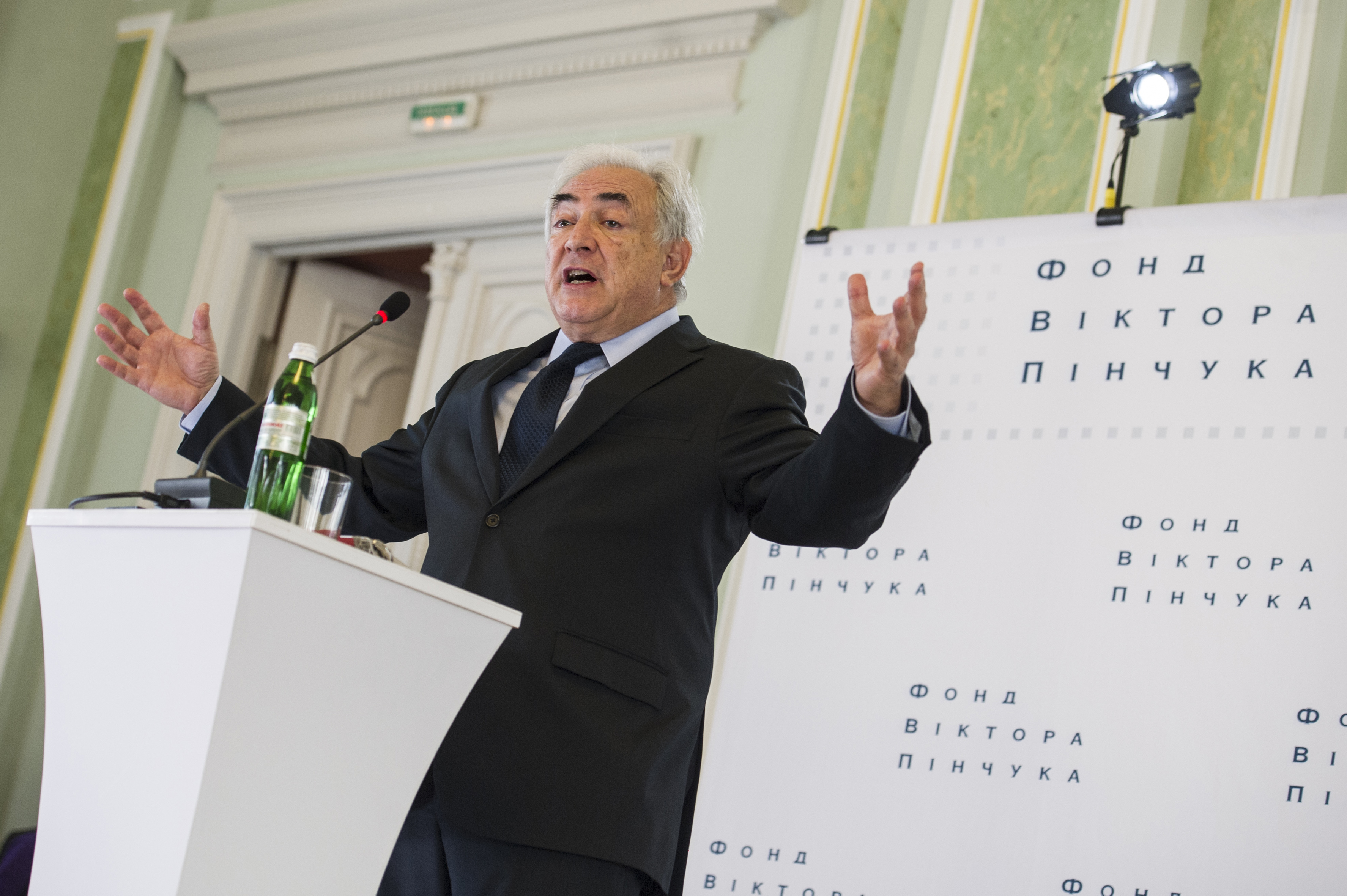 Public Lecture featuring Dominique Strauss-Kahn