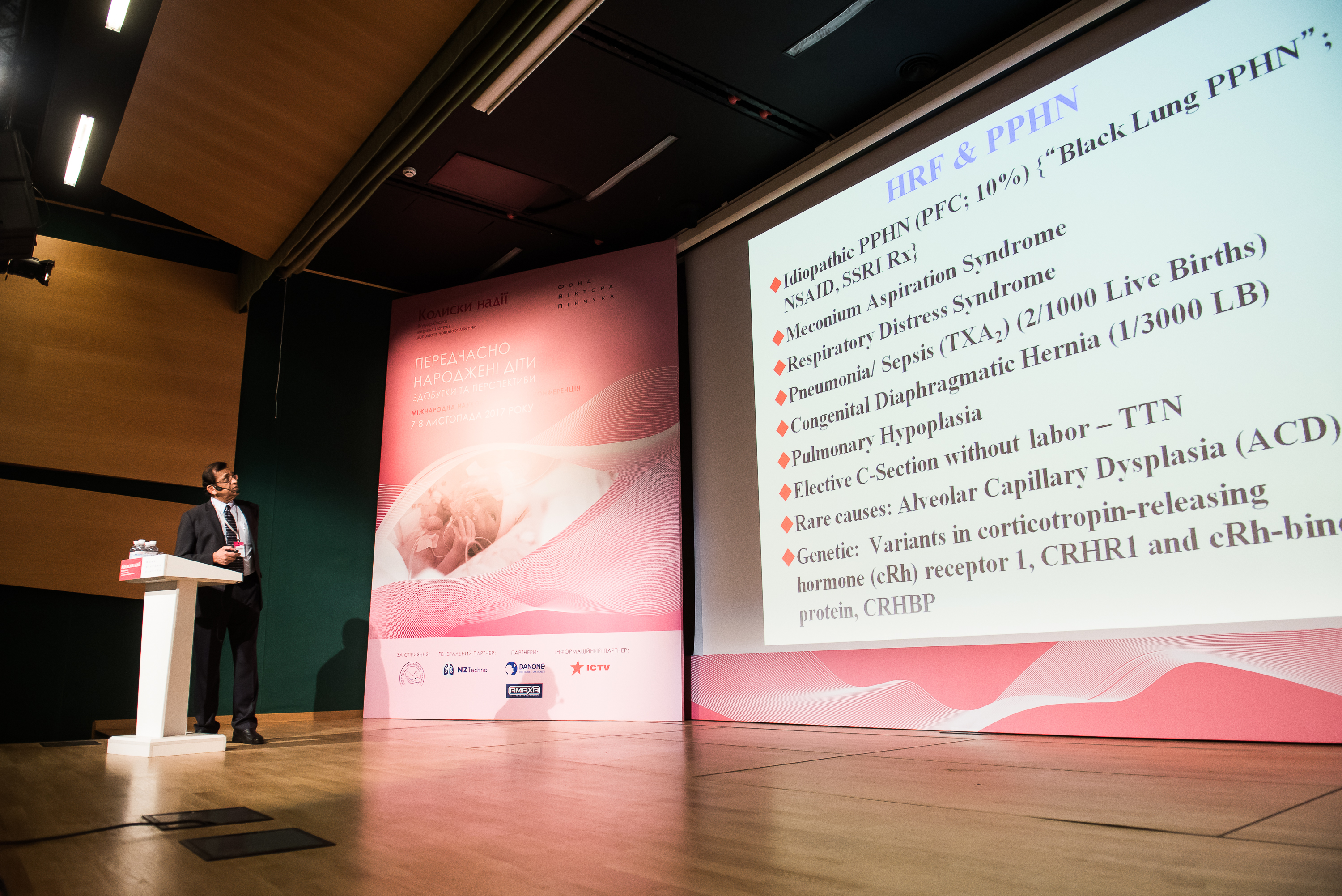 TV reports about the 9th academic and practice conference for doctors and nurses of newborn intensive care units