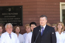 Official opening of the re-equipped Donetsk perinatal center as part of