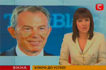 TV Reports on Tony Blair's visit to Dnipropetrovsk and his public lecture